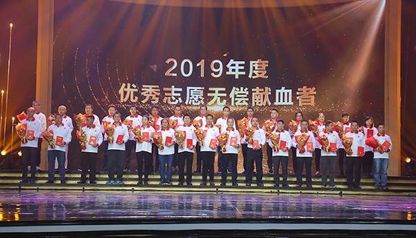 """""""热血英雄""""——深圳市红十字会2020年度捐血献髓及志愿服务颁奖典礼"""