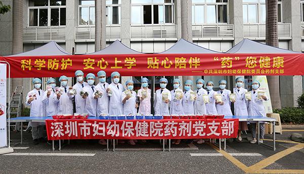 """市妇幼保健院举办""""中医中药特色服务项目""""宣传推广活动"""