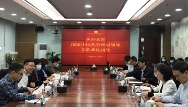 国家中医药管理局专题调研组来深圳调研中医药特色人才队伍建设