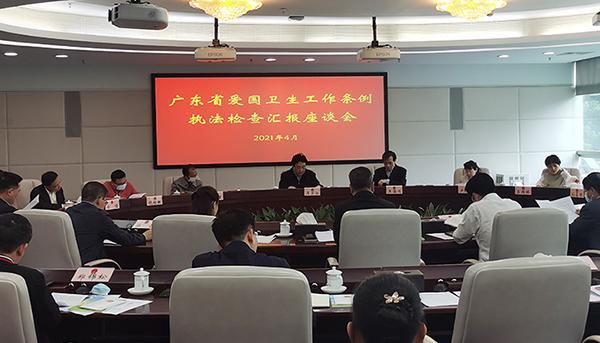 市人大开展《广东省爱国卫生工作条例》实施情况检查